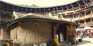 Fujian Tulou - Round houses in South China - UNESCO Heritage